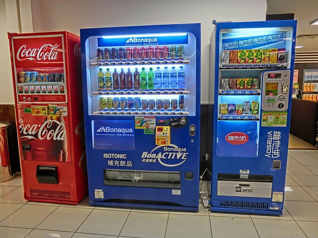 🥇 Verkaufsautomaten Einkommen auf Autopilot - Lohnenswert?